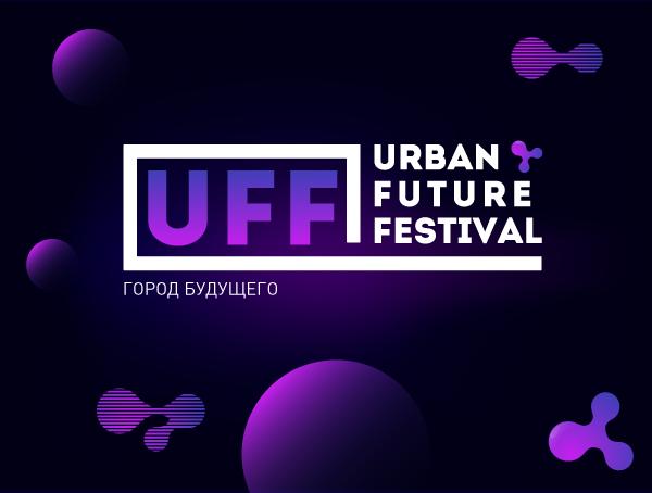 Urban Future Festival