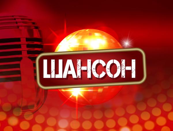 Планета Хитов. Шансон