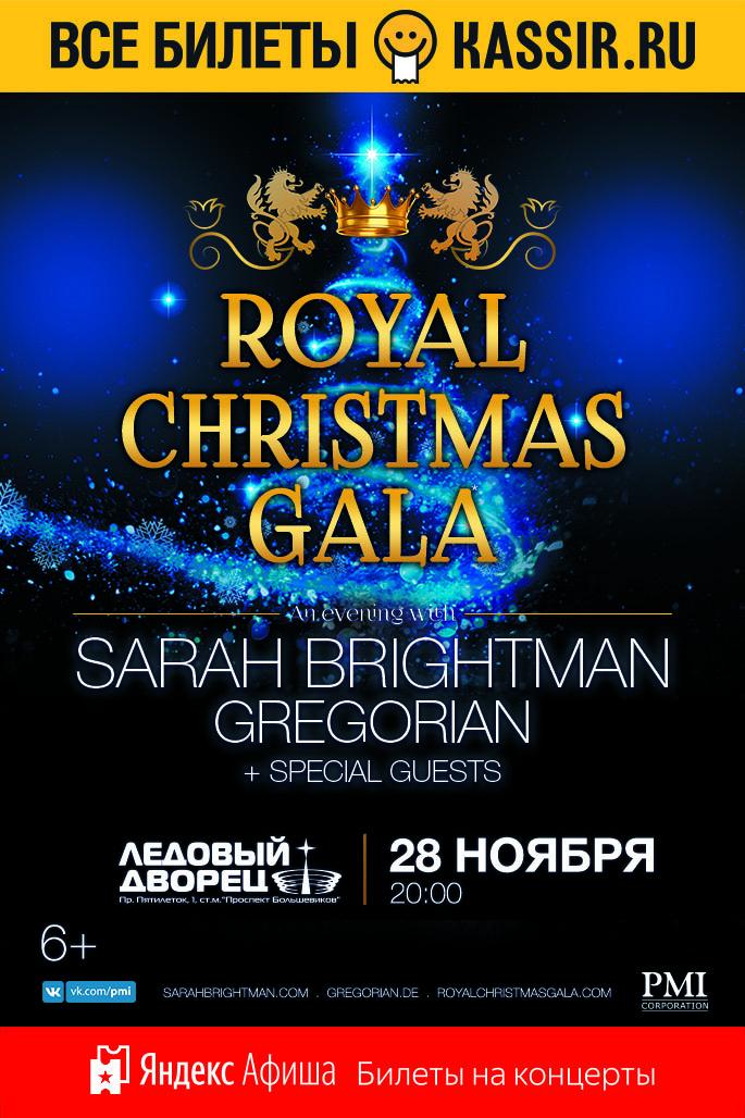 Sarah Brightman & Gregorian